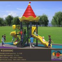 Tổ hợp cầu trượt KQ50059A (Hàng có sẵn)